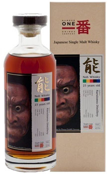 KARUIZAWA NOH 23 YEAR SINGLE MALT JAPANESE WHIKSKY