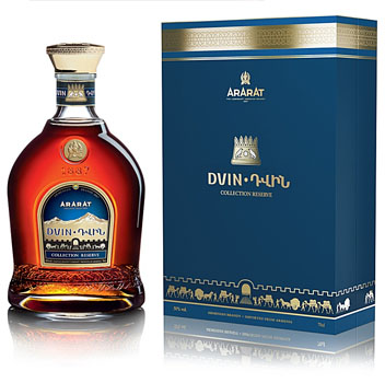 ARARAT BRANDY DVIN - 10 YEAR OLD