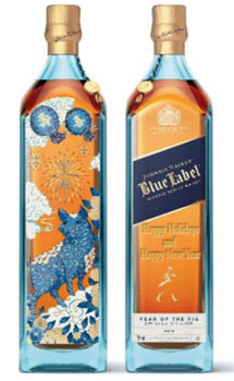 JOHNNIE WALKER BLUE LABEL CHINESE N