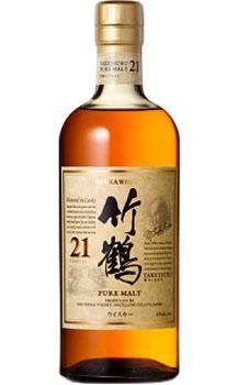 Japanese Whisky Gift
