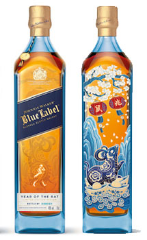 JOHNNIE WALKER BLUE LABEL CHINESE NEW YEAR LIMITED EDITION RAT 2020