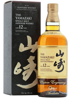 YAMAZAKI WHISKY SINGLE MALT 12 YEAR - CUSTOM ENGRAVED